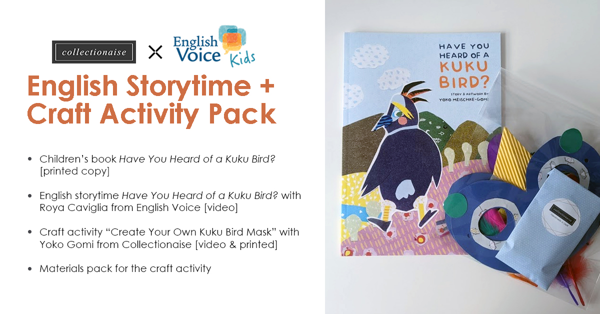 Gift pack for pre-schoolers